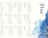 Rspoonflower_2016_calendar_white_copy_thumb