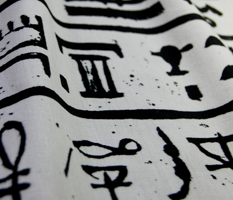 Egyptian Heiroglyph - Black on White