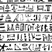 Egyptian Hieroglyphics - Small