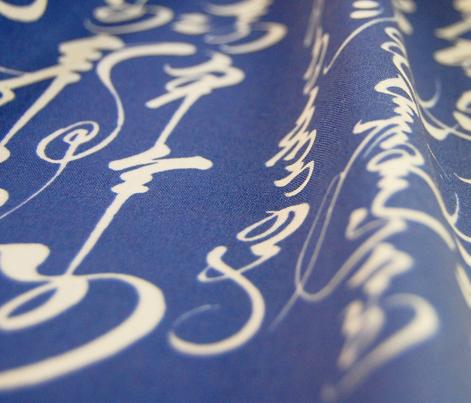 Mongolian Calligraphy - blue