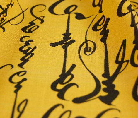 Mongolian Calligraphy - Yellow & Black