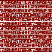 Egyptian Hieroglyphics on Maroon - Small