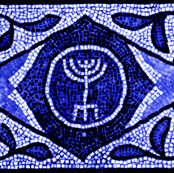 Navy Menorah Tile