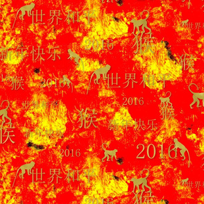Chinese New Year 2016 Fire Monkey