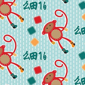 Monkeys on Quilts