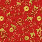 2016 Chinese Year of the Monkey