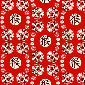 Chinese Balls - Red