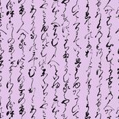 Ancient Japanese - Purple