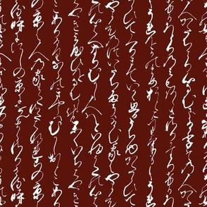 Ancient Japanese - Maroon