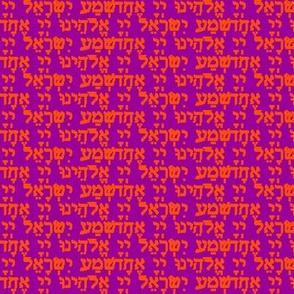 Shema Orange on Purple