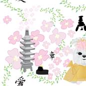 Maltese - Japanese Garden - Larger print
