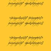 ring_textresize