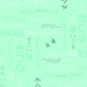 Otaku Square SeaFoam
