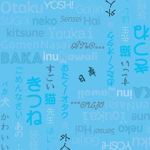 Otaku Square Blue