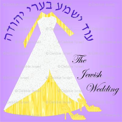 Rjewish_wedding_1000x1000_2_27_2014_preview
