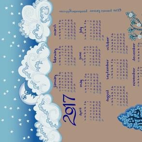 R2017-calendar-092516_shop_thumb