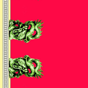 Dragon Statue Green on Red