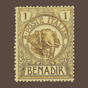 "Giant 1903 Benadir Elephant stamp, brown, 15"" tall on an 18"" block"