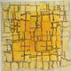 Transmutation5-14-x-14-mmpaper