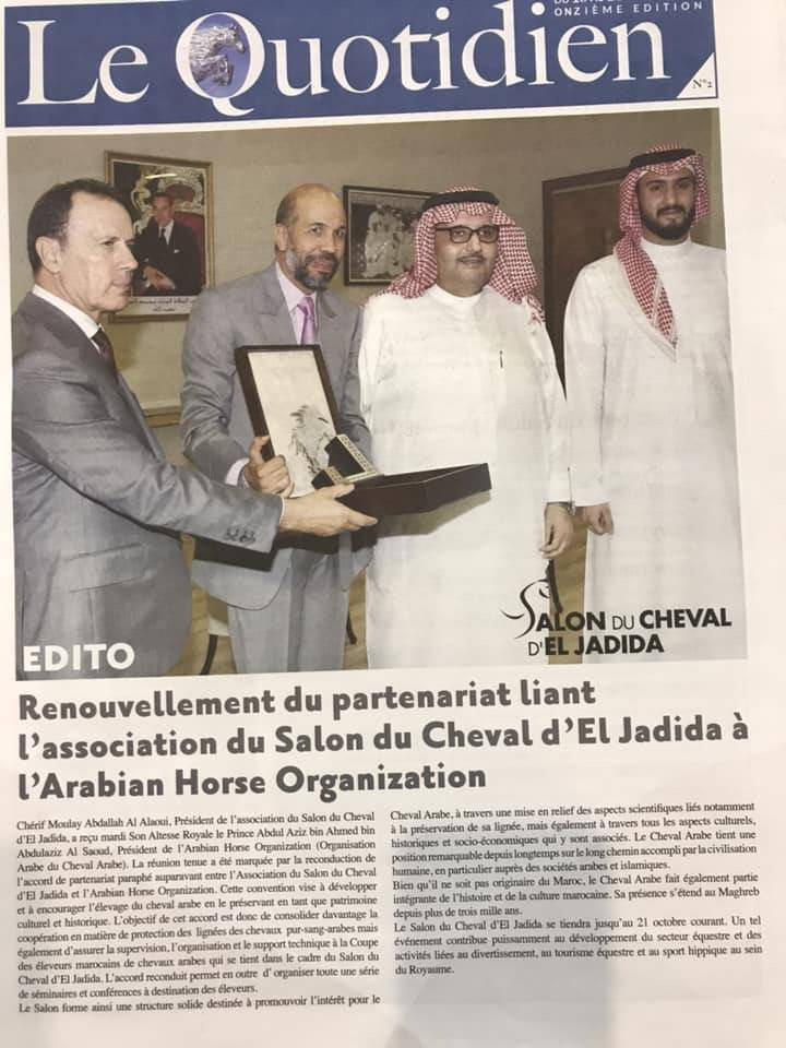 Salon Du Cheval D'El Jadida 2018