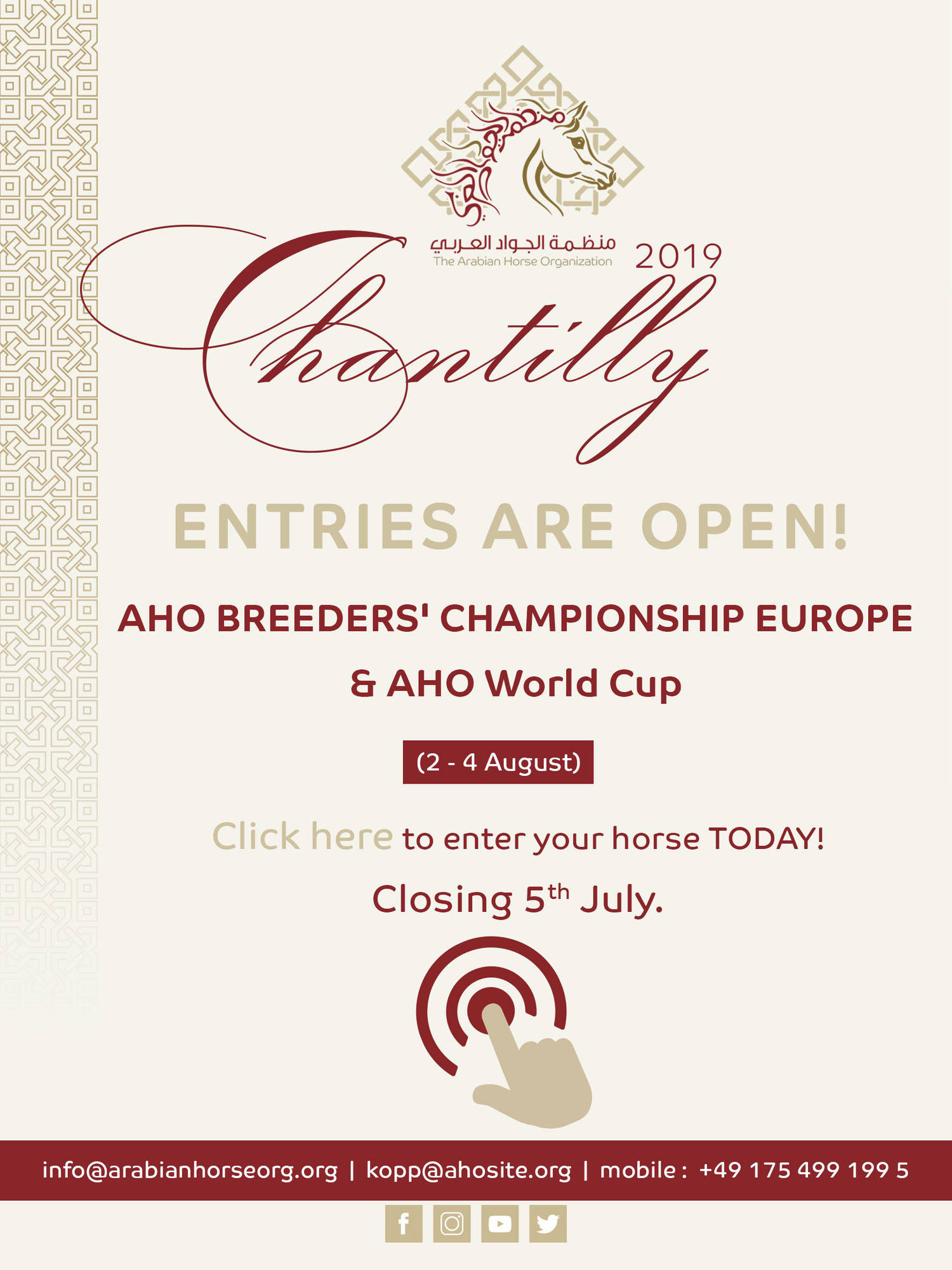 ENTER YOUR HORSE TODAY - CHANTILLY 2019