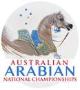 The 2017 Australian National Arabian Championships Online Fundraising Auction