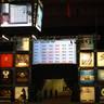 2014 ABWC Gallery
