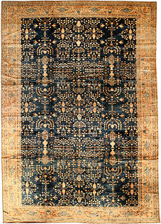 An Indian rug BB2619
