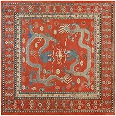 A Samarkand Rug BB5398