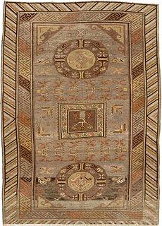 A Samarkand (Khotan) rug BB4394