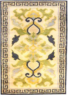 A Japanese carpet BB3959