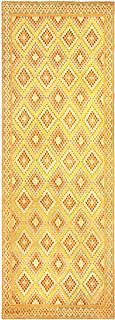 A Swedish rug (Sverige matta)