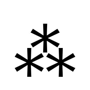 ⁂ | DejaVu Serif, Book