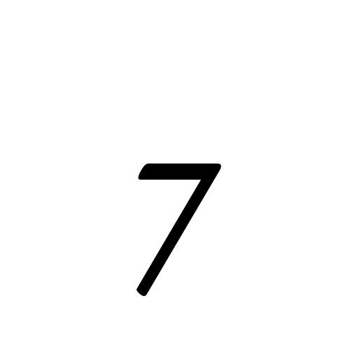 Aegyptus, Regular - 7