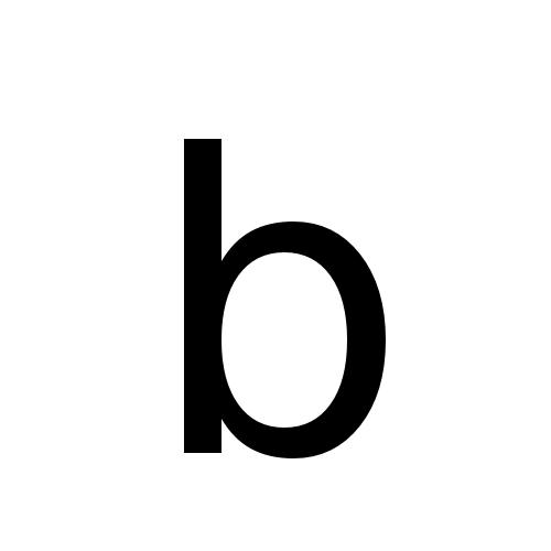 DejaVu Sans, Book - b