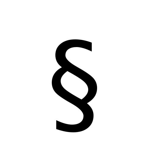 DejaVu Sans, Book - §