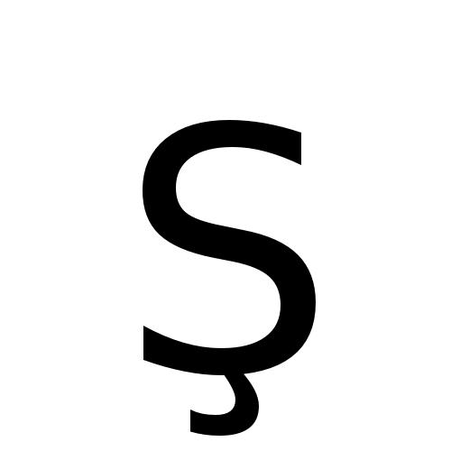 Ş | latin capital letter s with cedilla | DejaVu Sans, Book ...
