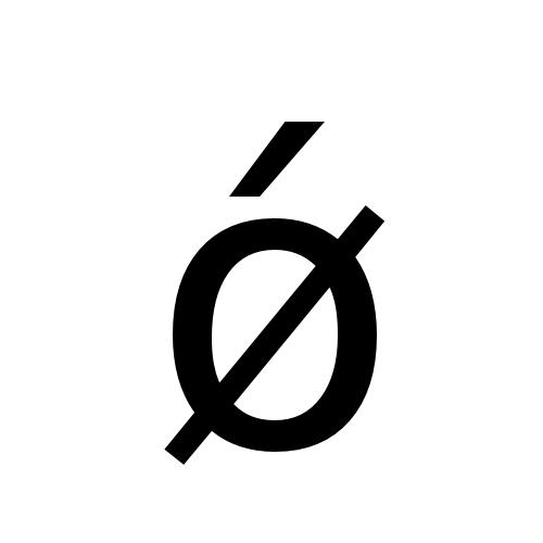DejaVu Sans, Book - ǿ