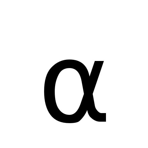 DejaVu Sans, Book - α