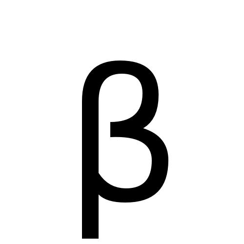DejaVu Sans, Book - β