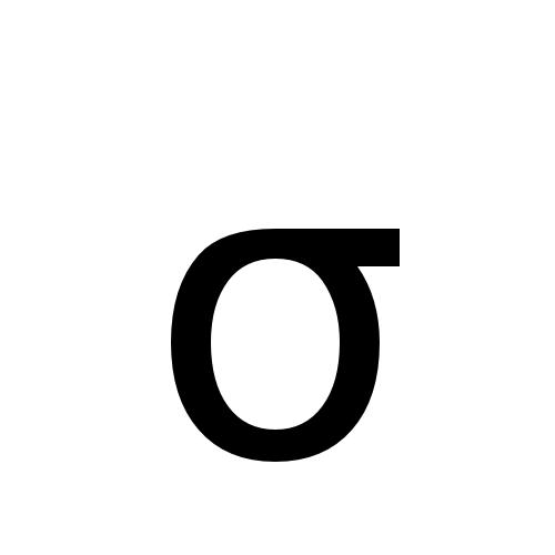 DejaVu Sans, Book - σ