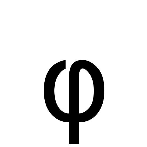 DejaVu Sans, Book - φ