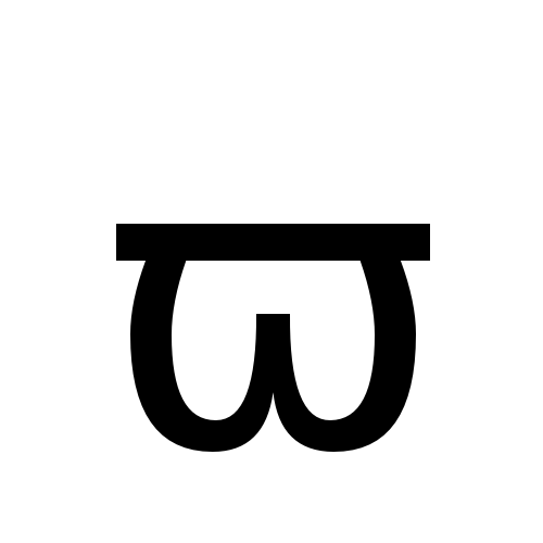 Greek Pi Symbol Dejavu Sans Book Graphemica