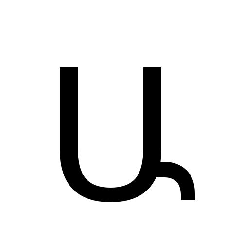 armenian capital letter ayb dejavu sans book