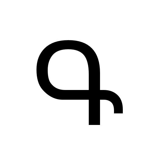 DejaVu Sans, Book - Գ