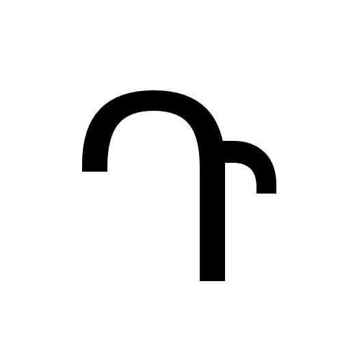 DejaVu Sans, Book - Դ