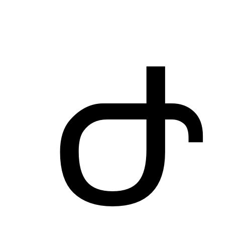 DejaVu Sans, Book - Ժ