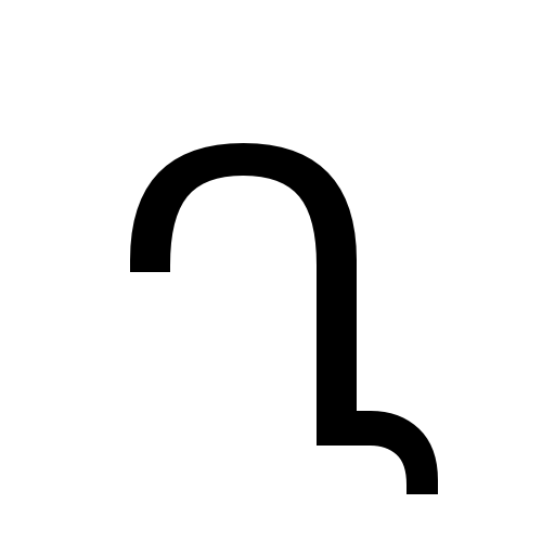 DejaVu Sans, Book - Ղ