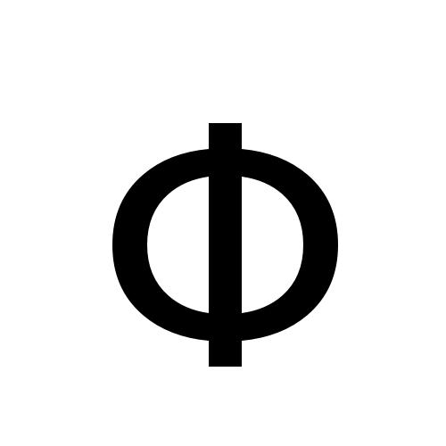 DejaVu Sans, Book - Փ