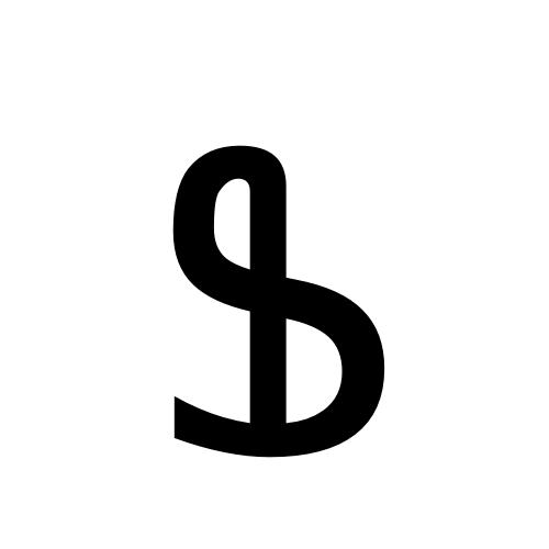 DejaVu Sans, Book - Ֆ